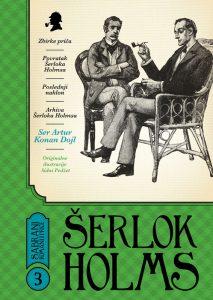 serlok-holms-3_korice-800px
